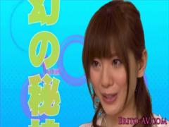 Yuma Asami sGets Sucking Squirting with CumFace on her face - HD Sex